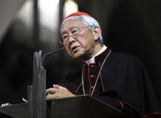 Déjennos leer el Acuerdo entre China y la Santa Sede