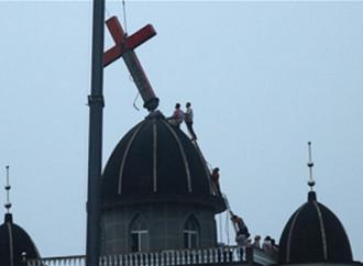 China-Vaticano: Dos años después, aún más persecución