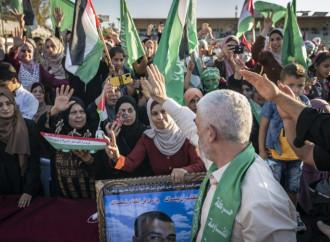 Gaza: el desarme de Hamás es un espejismo