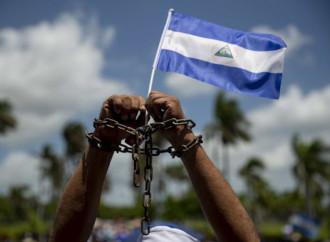 """""""Querido Papa, ayuda a Nicaragua. Ortega oprime al pueblo y a la Iglesia"""""""