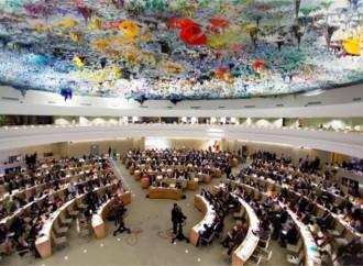 ONU: así Soros, Gates y Ford deciden los derechos humanos